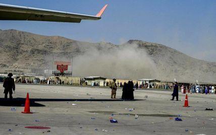ІДІЛ взяла на себе відповідальність за ракетний удар в Кабулі