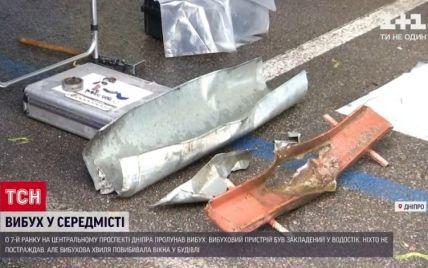 Видео исчезло: камеры наблюдения в Днепре не зафиксировали злоумышленника, который установил взрывчатку