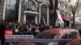 Новини світу: прихильники Саакашвілі влаштували акцію під стінами грузинського посольства у Києві