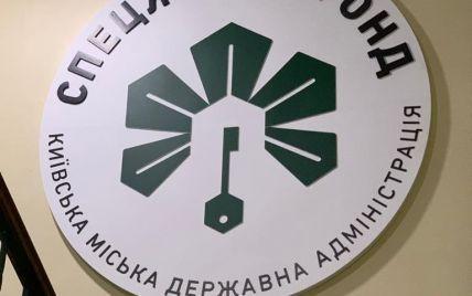 Прокуратура проводить обшуки в Спецжитлофонді: підозрюють значні розкрадання