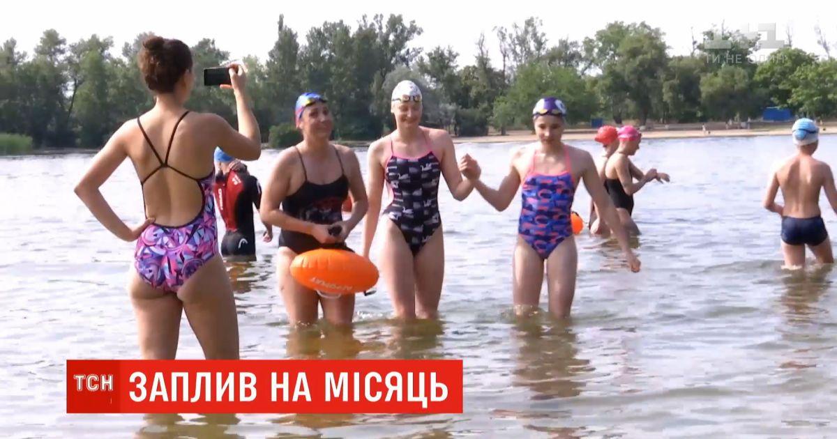 """Украинские пловцы решили доплыть """"кролем"""" до самой Луны"""