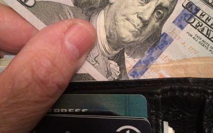 Доллар обновил максимум 8-месячной давности – курсы валют НБУ на 18 ноября