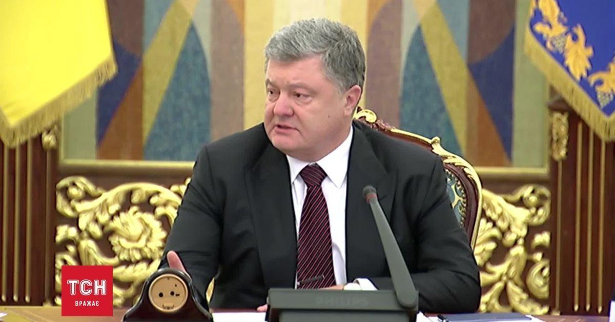 Порошенко созвал СНБО из-за блокады на Донбассе