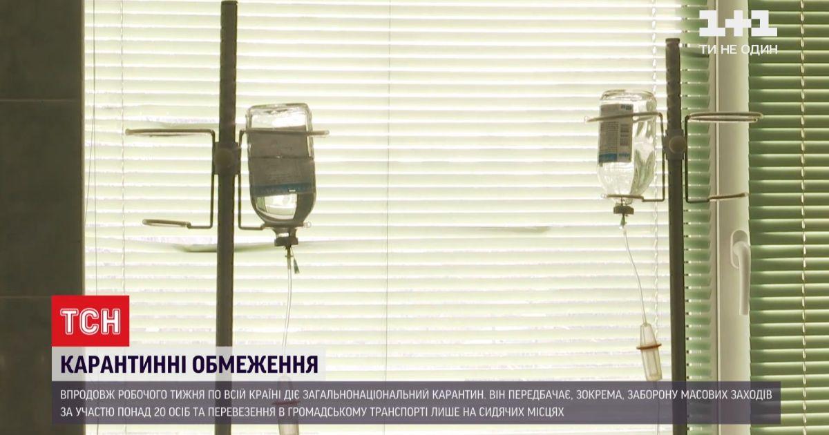 Степанов застеріг уряд, що скасування карантину вихідного дня може обернутися на колапс