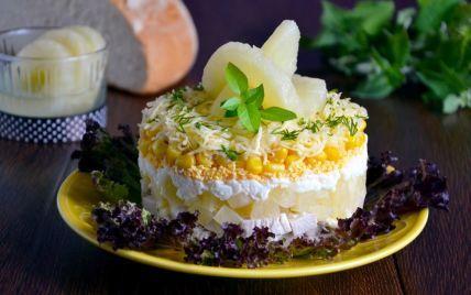 Что приготовить на Старый Новый год 2021: простой и сочный салат из курицы и ананаса