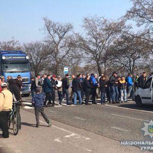 Обурені селяни на Рівненщині перекривали Варшавську трасу