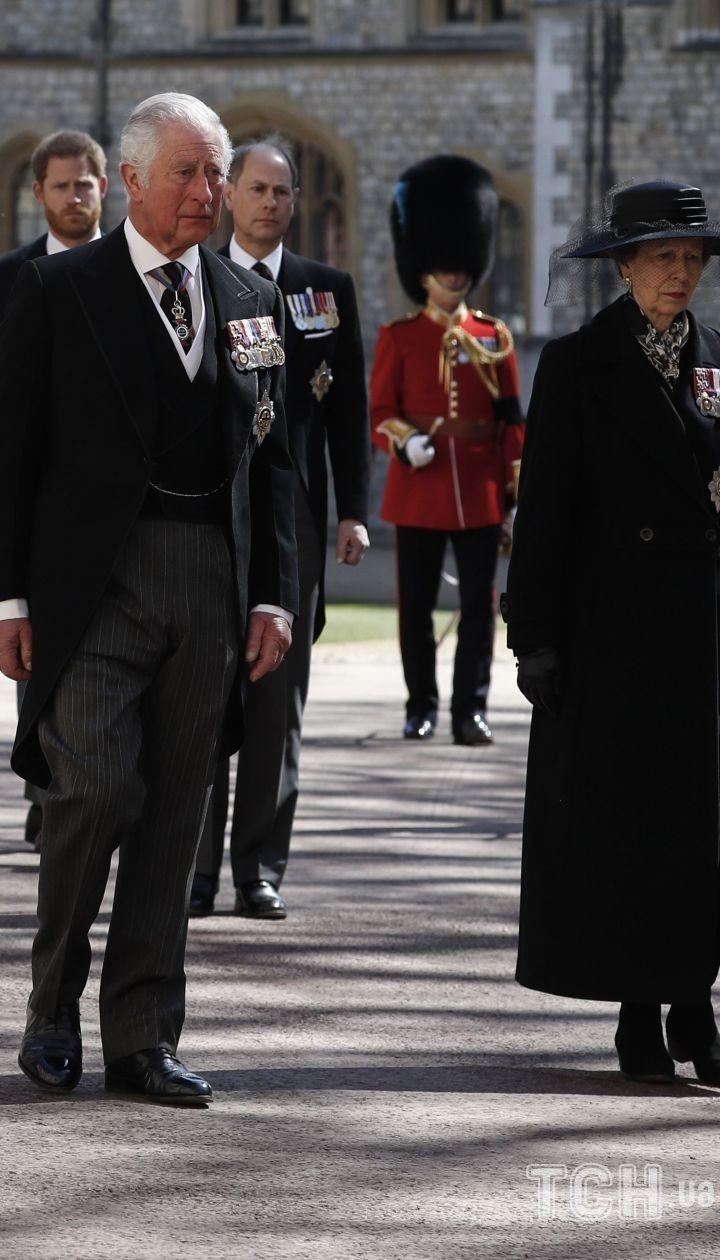 Прощание с принцем Филиппом / © Associated Press