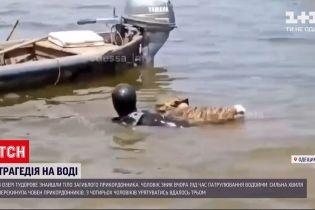 Новости Украины: в одном из озер Одесской области нашли тело пропавшего пограничника