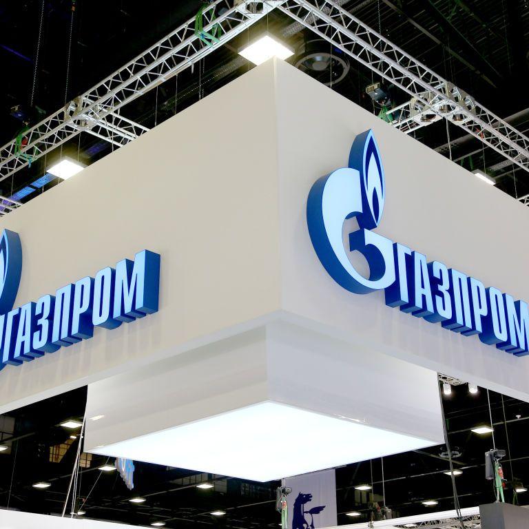 """""""Слава Україні! Слава Хорватії!"""". Після ФІФА українці обвалили рейтинг """"Газпрому"""""""