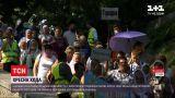 Новости Украины: перекрытый центра города - верующие собрались на крестный ход в Киеве