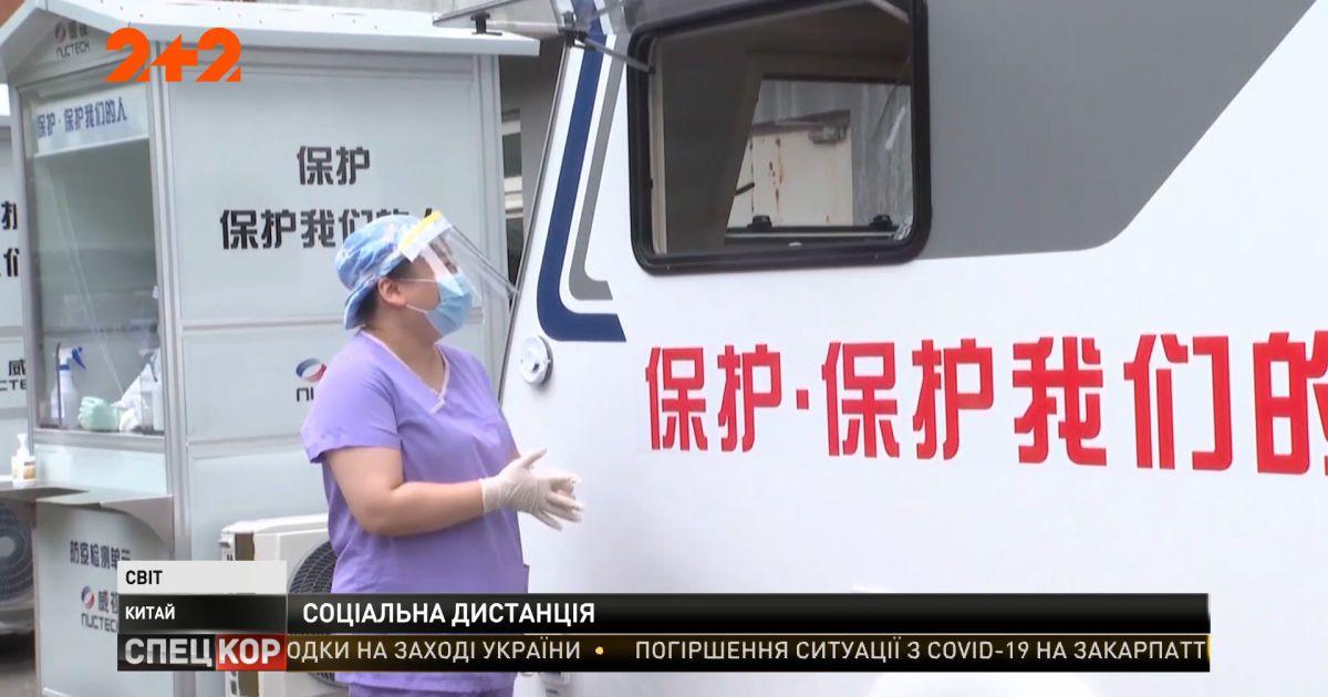 В Пекине начали использовать специальные кабинки для забора тестов на коронавирус