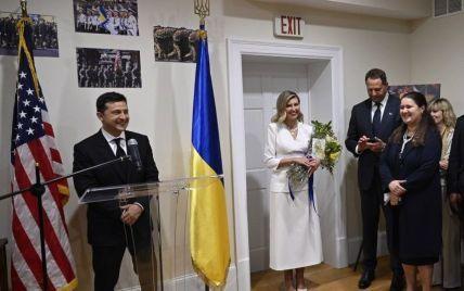 """В Вашингтоне открыли """"Украинский дом"""""""
