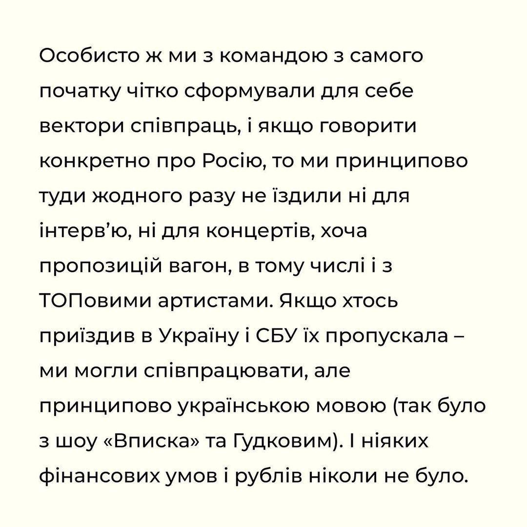 © instagram.com/alyona.alyona.official