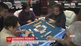 У Японії для літніх людей працюють спеціальні казино