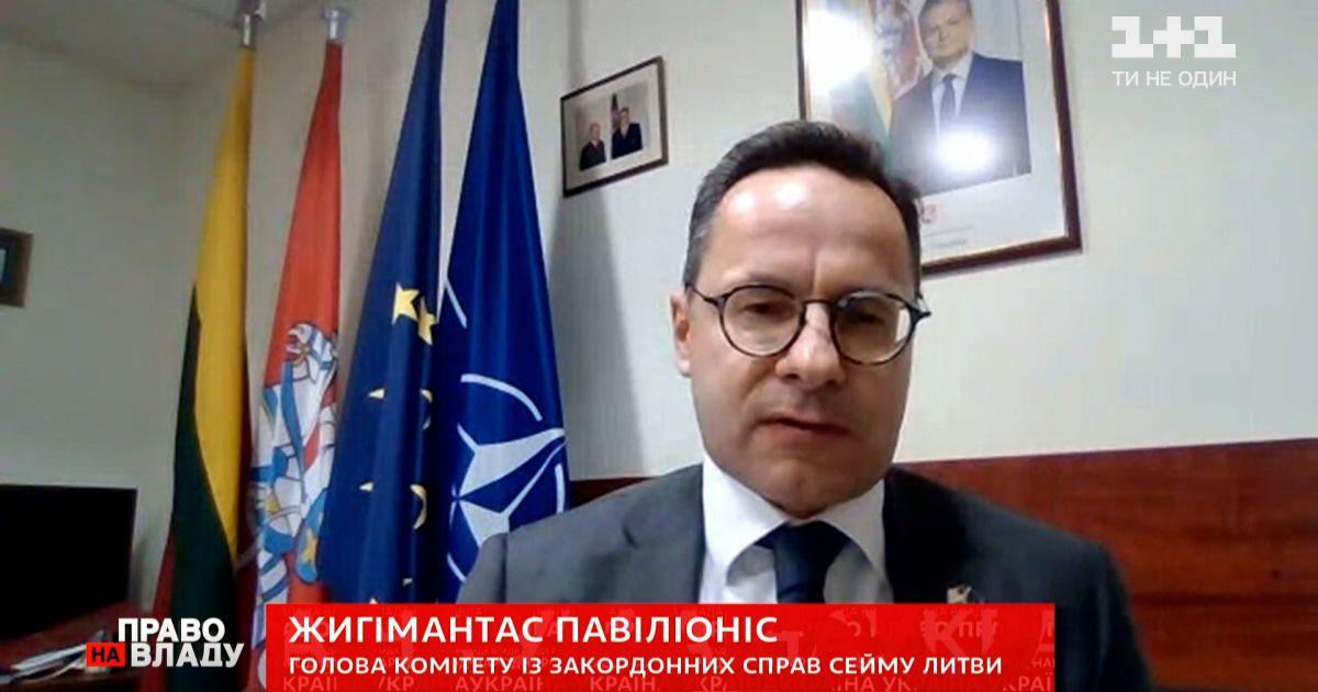 Депутат Литвы Жигимантас Павилионис назвал приезд Блинкина в Украину большим визитом