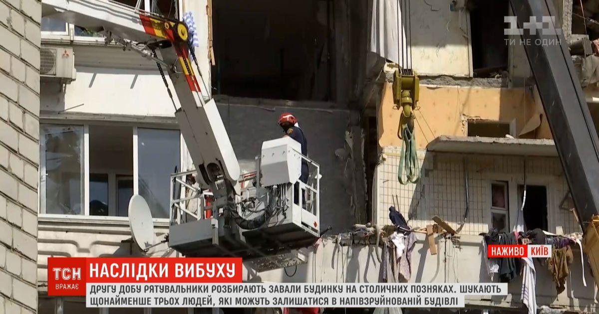 Позняковская трагедия: что происходит на месте происшествия в Киеве