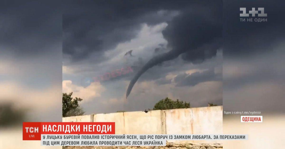 Последствия непогоды: в разных регионах Украины ливни затопили улицы, а в полях образовались смерчи