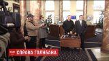 Юрий Голубан готов пройти проверку на полиграфе по связям с боевиками