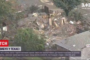 Новини світу: у Техасі вибухнув житловий будинок, уламки розлетілися на десятки метрів