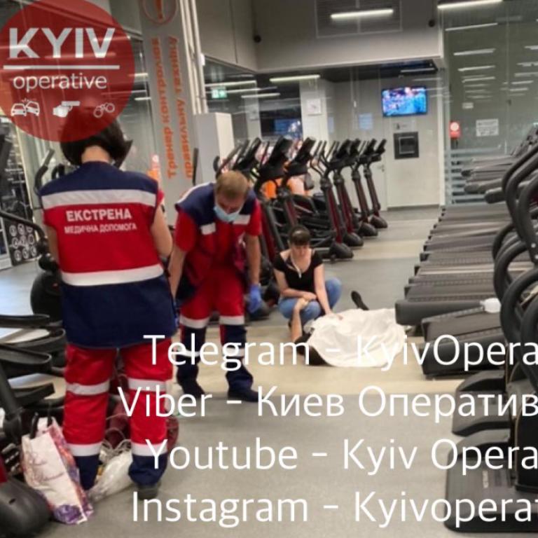 В Киеве в одном из фитнес-центров умер посетитель