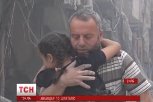 Госпиталь в Сирии разбомбила правительственная авиация Асада