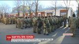 Урочистим шикуванням військові згадали загиблих під Дебальцевим