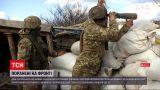 Новости с фронта: ночью на передовой ранили двух украинских военных
