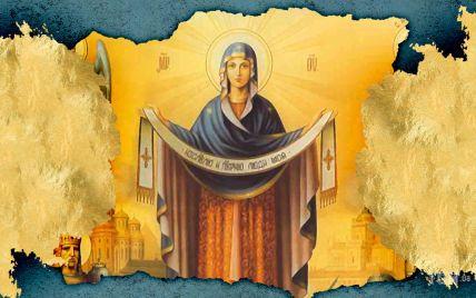 Покрова Пресвятої Богородиці 14 жовтня: звичаї та обряди