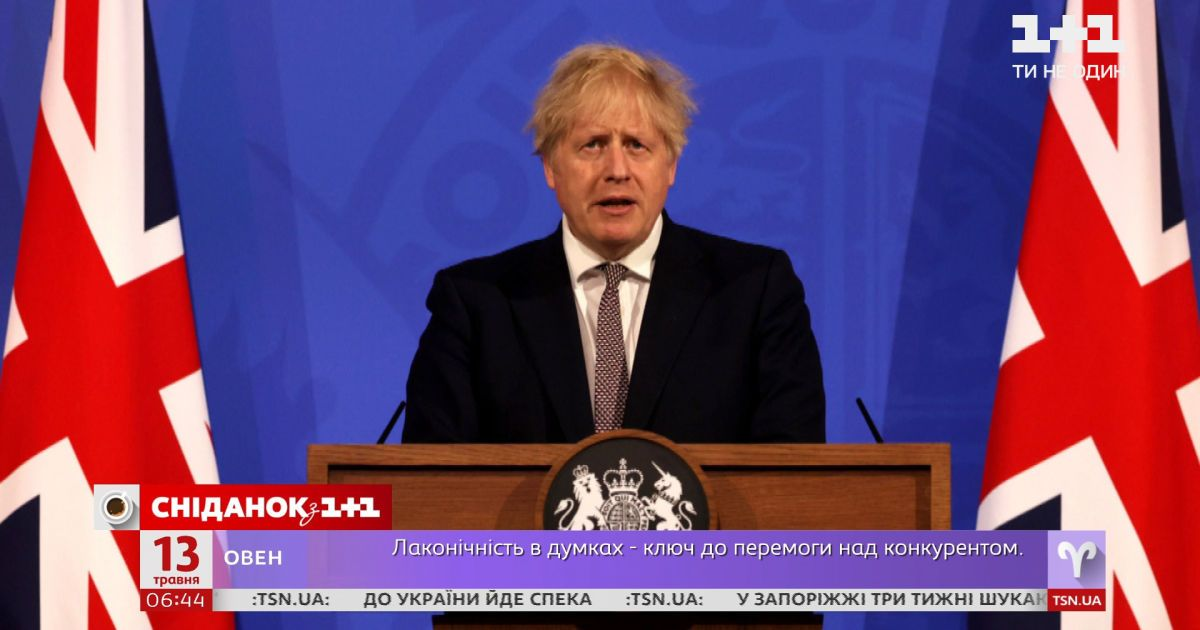 Суд Британії наказав прем'єр-міністру Борису Джонсону сплатити невиплачений борг розміром у 535 фунтів