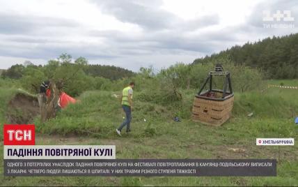 Трагедія на фестивалі в Кам'янець-Подільському: що кажуть постраждалі та очевидці