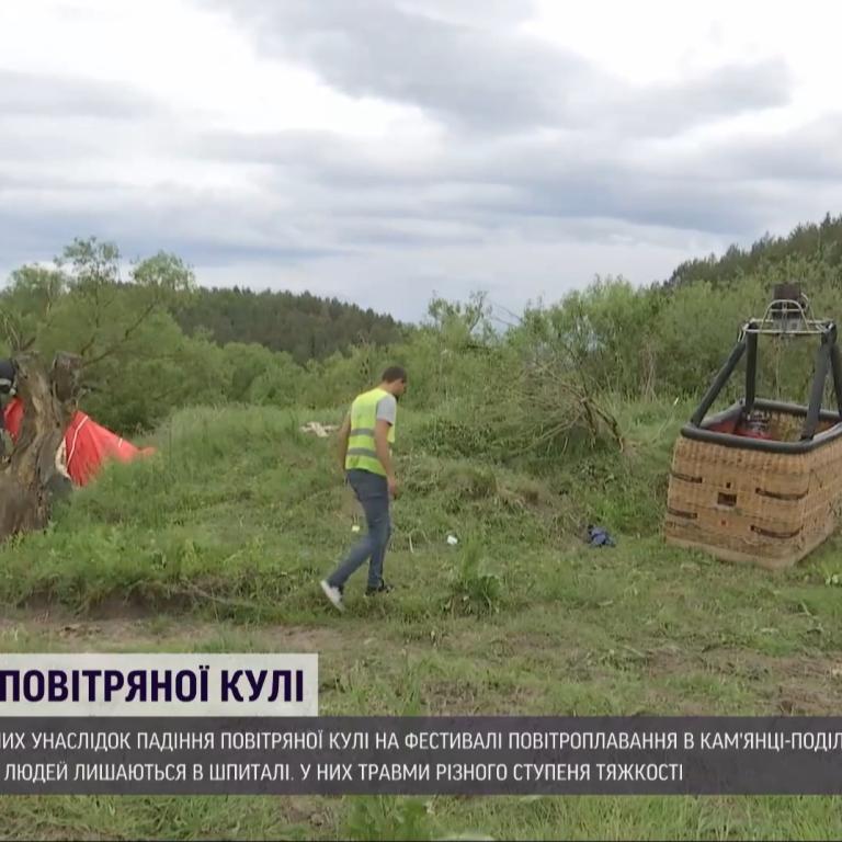 Трагедия на фестивале в Каменец-Подольском: что говорят пострадавшие и очевидцы