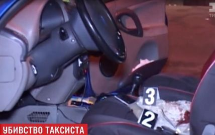 Убийство таксиста в Киеве: от ударов у преступников сломался нож
