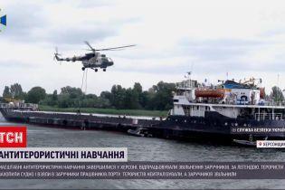 Новости Украины: в Херсоне подошли к концу масштабные антитеррористические учения