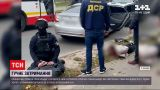Новини України: у Харкові затримали банду, яка відбирала чуже житло, викрадаючи власників