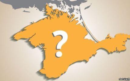 Кабмин обнародовал правила пересечения границы с аннексированным Крымом