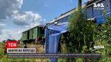 Новини України: на Закарпатті вантажівка потрапила під пасажирський потяг