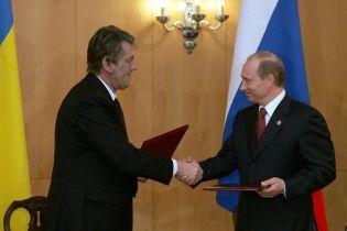 Ющенко поїхав до Росії