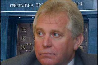 Шемчук - заступник генпрокурора