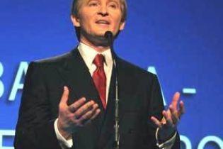 Ющенко хвалить Ахметова