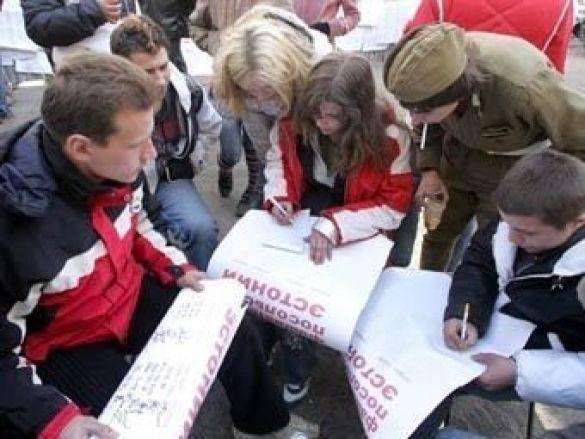 Протести біля посольства Естонії