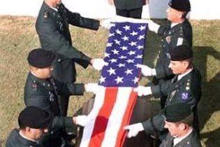 В Іраку загинув іще один солдат