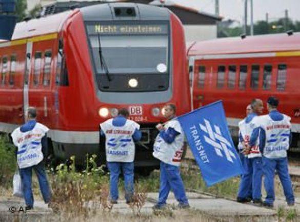 Залізничники в Ерфурті страйкують