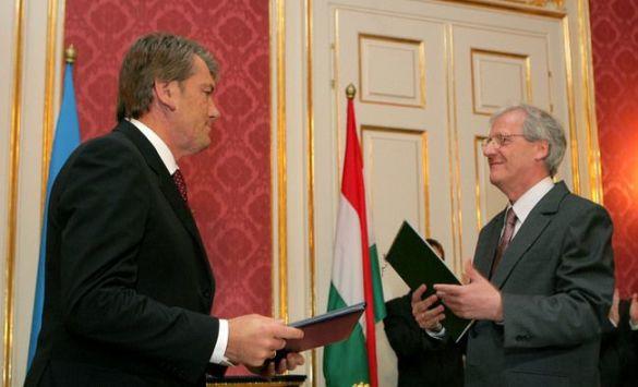 Ющенко в Угорщині