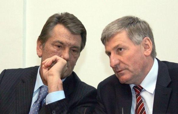 Віктор Ющенко та Микола Лаврик