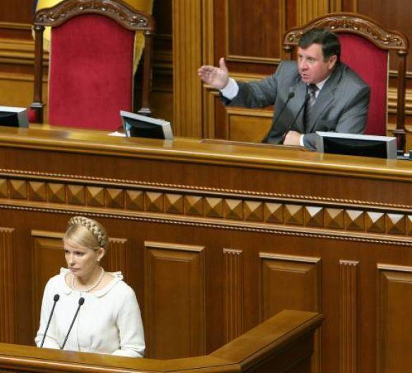 Адам Мартинюк і Юлія Тимошенко