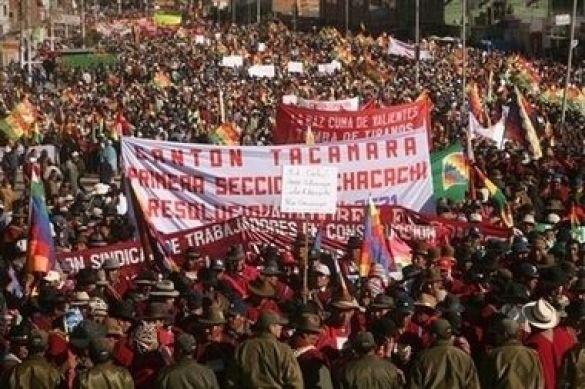 Протести в Ла Пасі проти переносу столиці Болівії