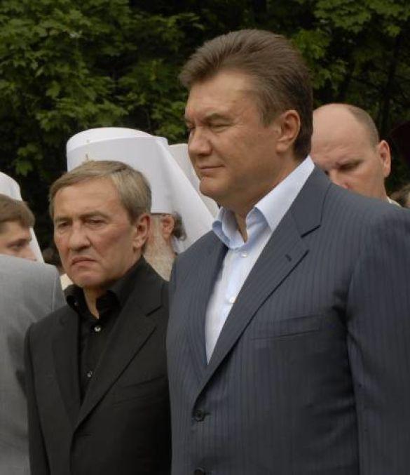 Черновецький-Янукович