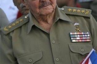 Куба готова миритися зі США