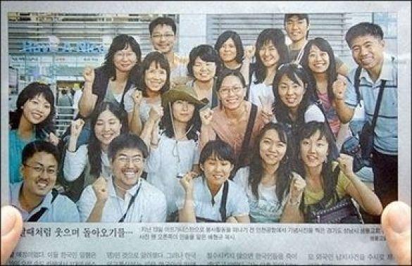Корейська газета з зображенням заручників у Афганістані