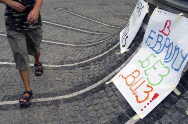 Молодь Європи за скасування віз